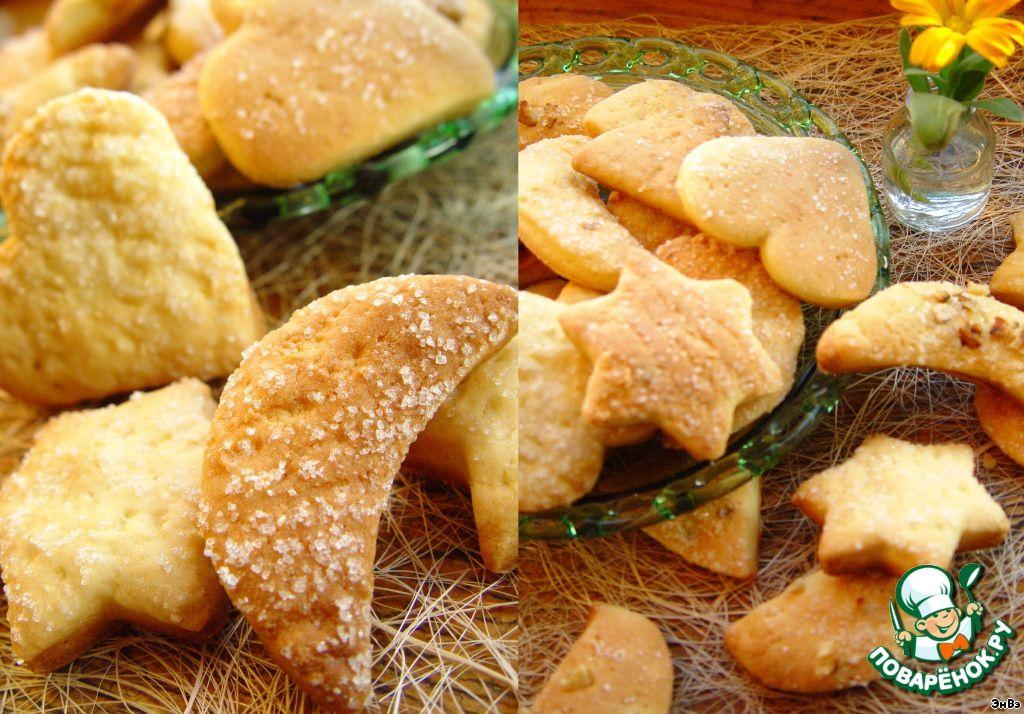 Вкусное печенье в домашних условиях видео