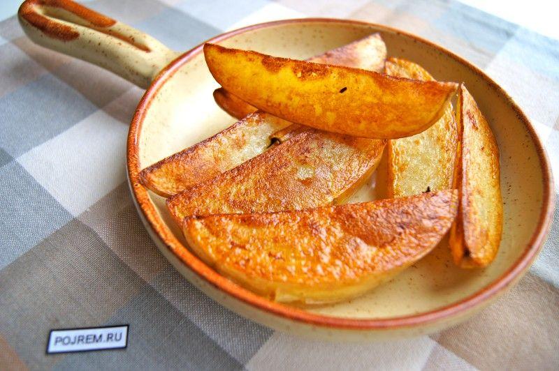 картофель по деревенски на сковороде как в макдональдсе рецепт с фото