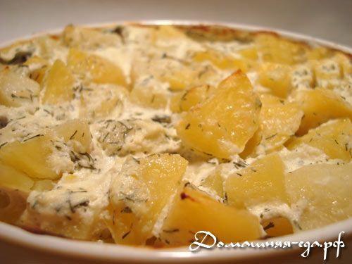 Запеченная картошка в сметане рецепт пошагово