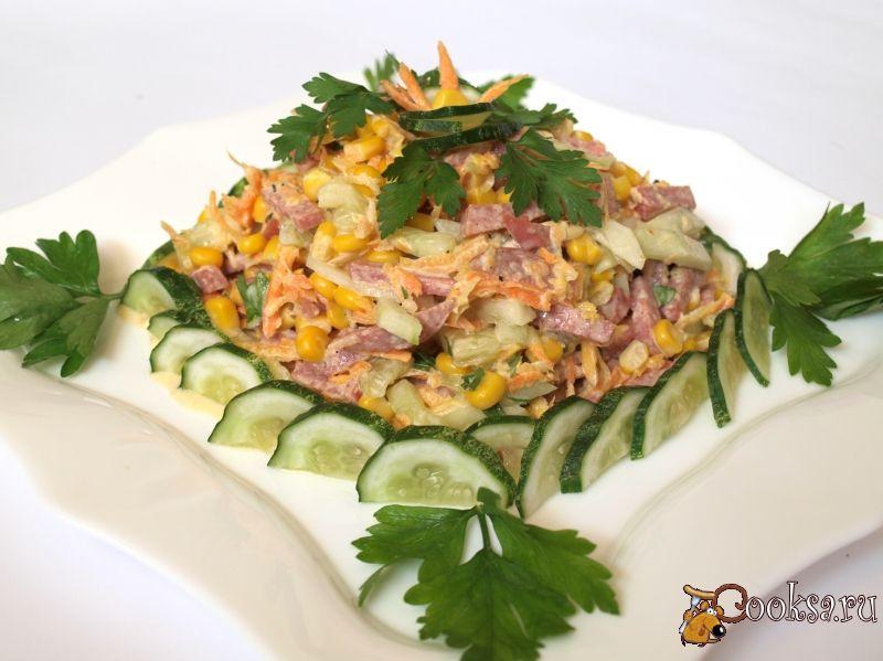 салаты с колбасой рецепты фото